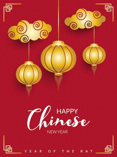 金のランタンと金色の雲と幸せな中国の旧正月ポスターバナー Premiumベクター