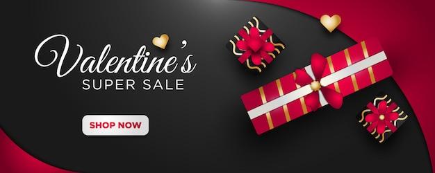 エレガントなスタイルのバレンタインの販売バナー Premiumベクター