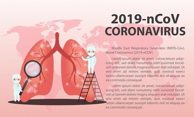 Концепция вспышки коронавируса в ухане. Premium векторы