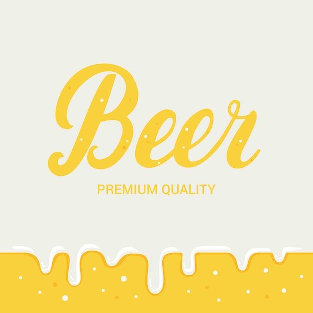 Плакат фестиваля пива. Premium векторы