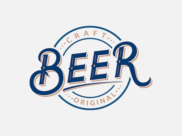 Пивная рукописная надпись логотипом Premium векторы