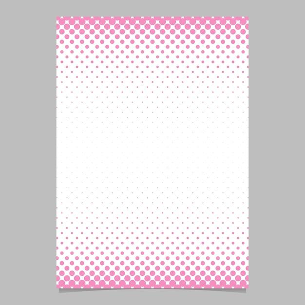 単純な抽象的なハーフトーンドットパターンのパンフレットのデザインテンプレート - ベクトル文書の背景イラストと円のパターン 無料ベクター