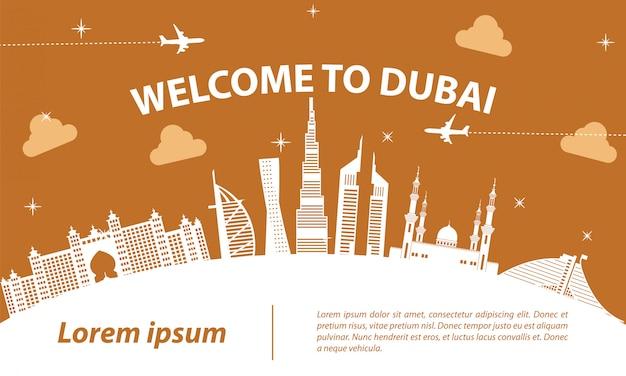 Дубай знаменитая достопримечательность в стиле силуэт Premium векторы