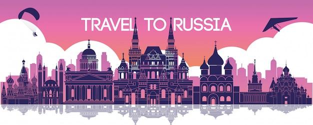 Знаменитая достопримечательность россии, туристическое направление, силуэтный дизайн, розовый цвет Premium векторы