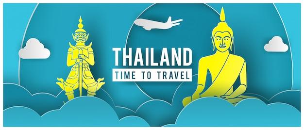 Рекламный баннер для путешествий по специальной цене Premium векторы