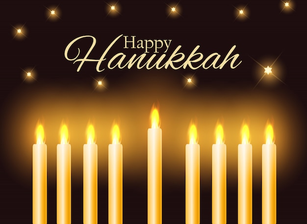 幸せのハヌカ、ユダヤ人の休日の背景。 Premiumベクター