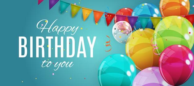 色の光沢のあるヘリウム風船のグループ。誕生日、記念日、お祝いパーティーの装飾のための風船のセット。 Premiumベクター