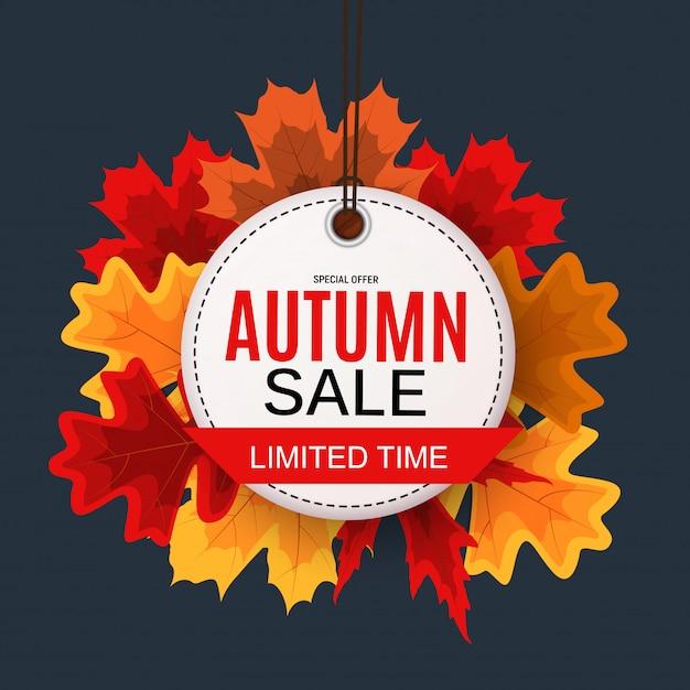 Блестящие осенние листья продажа баннер. бизнес дисконтная карта. Premium векторы