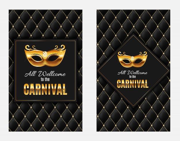 ブラジルのカーニバル、ポピュラーイベントへようこそ。パーティーマスクを使ったデザイン。仮面舞踏会のコンセプトです。 Premiumベクター