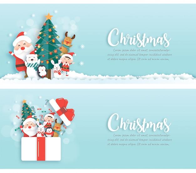 サンタクロースと紙のカットとクラフトスタイルの友人とクリスマスバナー。 Premiumベクター