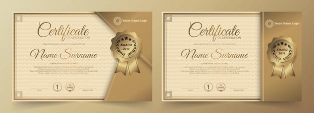 Премиум золотой сертификат дизайн шаблона. Premium векторы