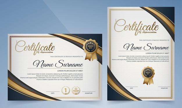 Премиум золотой черно-синий шаблон сертификата Premium векторы
