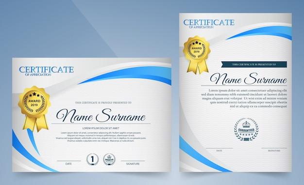 Элегантный синий и золотой шаблон дипломного сертификата Premium векторы