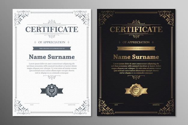 Свидетельство о признании шаблона с винтажной золотой каймой Premium векторы