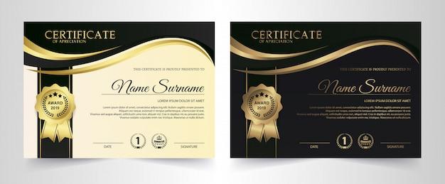 豪華でモダンなパターン、卒業証書、ベクトルイラスト証明書テンプレート Premiumベクター