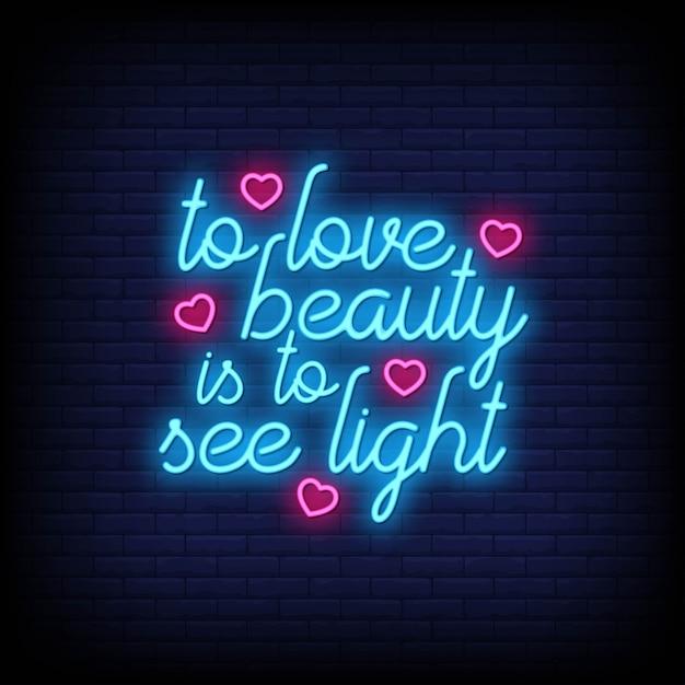 Любить красоту - значит видеть свет для плаката в неоновом стиле. современная цитата вдохновения в неоновом стиле. Premium векторы