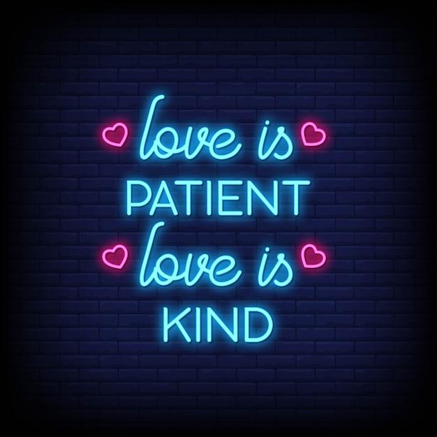 愛は忍耐です愛はネオンサインで親切です。ネオンスタイルの現代引用インスピレーションとモチベーション Premiumベクター