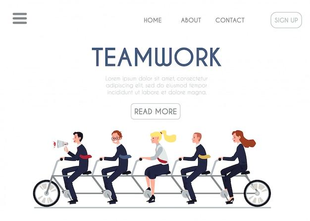 チームワークのウェブサイトバナー漫画ビジネス人々が一緒にタンデム自転車に乗って。 Premiumベクター