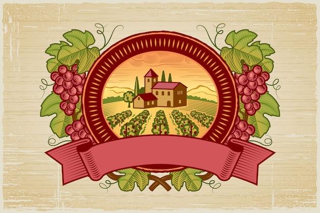 ブドウ収穫ラベル Premiumベクター