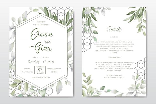 水彩画の葉を持つエレガントな結婚式の招待カードテンプレート Premiumベクター