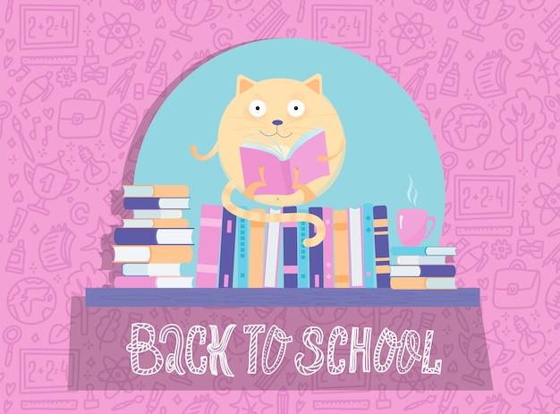 本棚の上の本を読んで面白いラウンド猫キャラクター。学校のバナーに戻る。 Premiumベクター