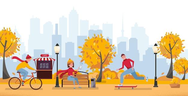 人々と秋のシーズン公園。 Premiumベクター