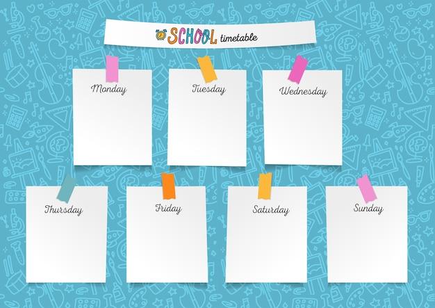 学生や生徒のためのテンプレート学校の時刻表。ステッカー上の紙切れのイラスト。曜日 Premiumベクター