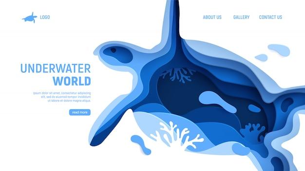 水中世界のページテンプレート。亀のシルエットとペーパーアートの水中世界の概念。紙は、カメ、波、サンゴ礁で海を切りました。クラフトのベクトル図 Premiumベクター