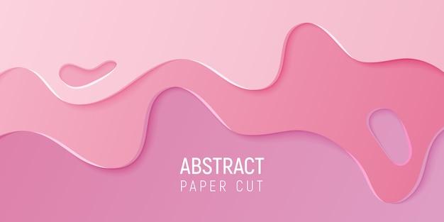 抽象的な紙は、スライムの背景をカットしました。 Premiumベクター