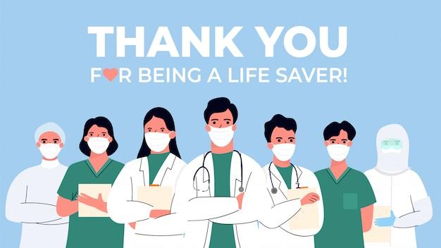 コロナウイルスと戦った医師、看護師、医療関係者のチームに感謝します。図 Premiumベクター