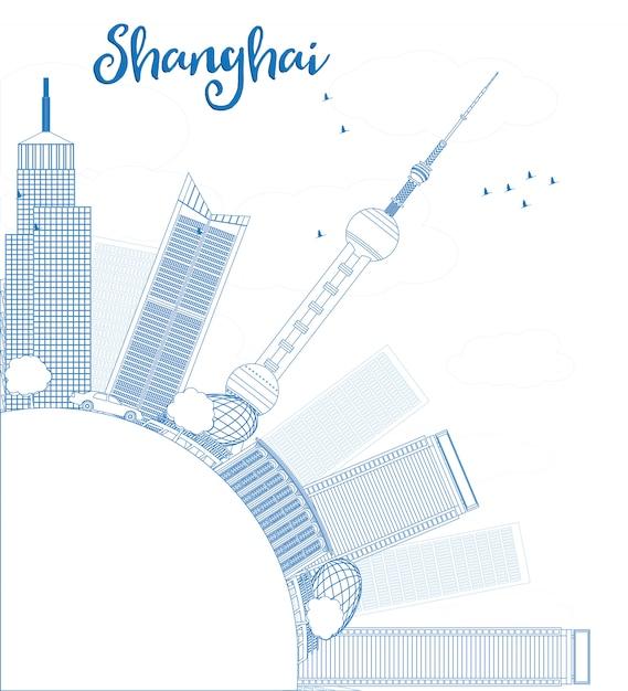 青い高層ビルと上海のスカイラインの概要を説明します。 Premiumベクター