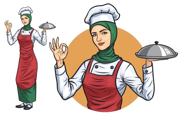 ヒジャーブとイスラム教徒の女性シェフ Premiumベクター