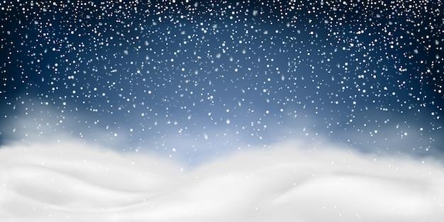 冬の風景。 Premiumベクター