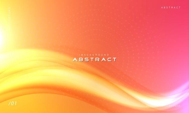 Элегантный яркий красочный фон волны Premium векторы