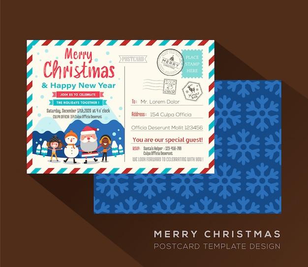 メリークリスマスポストカード Premiumベクター