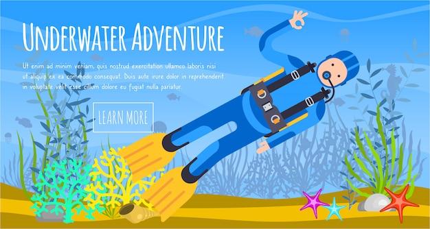 水中ダイビングスポーツバナーテンプレート。ウォーターダイビングアクティビティスキューバダイビング装置。 Premiumベクター