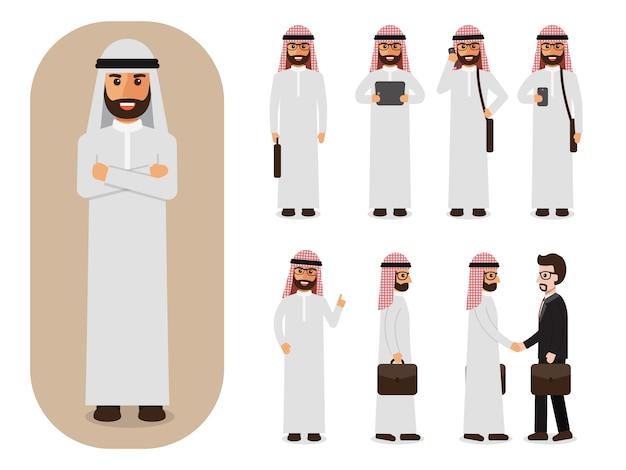 仕事でアラビアの実業家のセットです。 Premiumベクター