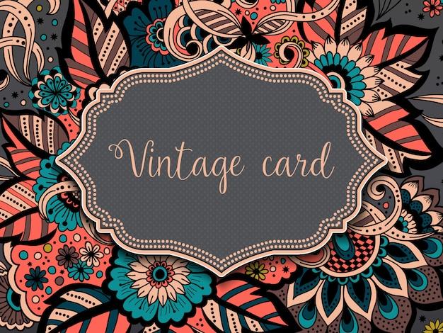 アラビア風の飾りと結婚式の招待状と発表カード。アラベスク模様。 無料ベクター