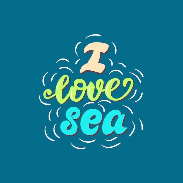 海のレタリングポスターが大好きです。 Premiumベクター