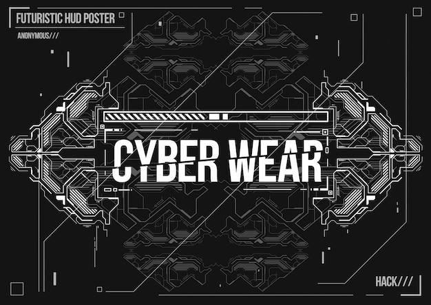サイバーパンクの未来的なポスター。レトロな未来的なポスターテンプレート。電子音楽のレイアウト。 Premiumベクター
