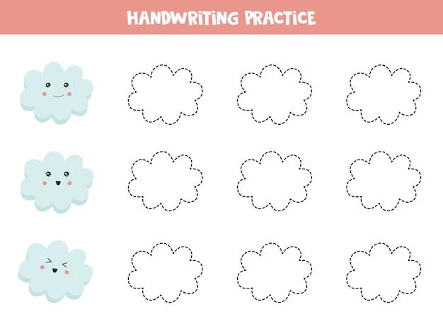 就学前の子供のための雲と教育手書き練習ワークシート。 Premiumベクター
