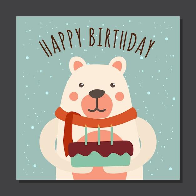 Картинки с днем рождения мужчине с медведем, окончание класса
