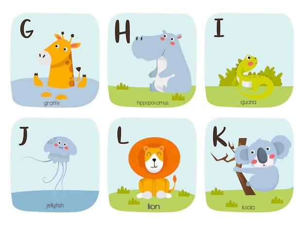 英語教育のための動物園の動物。 Premiumベクター