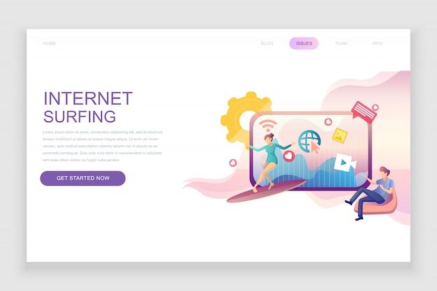 インターネットサーフィンのフラットランディングページテンプレート Premiumベクター