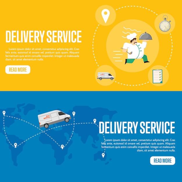配信サービスの水平型バナーテンプレート Premiumベクター
