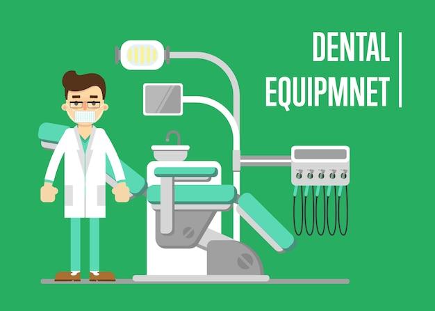 歯科医と歯科用機器の図 Premiumベクター