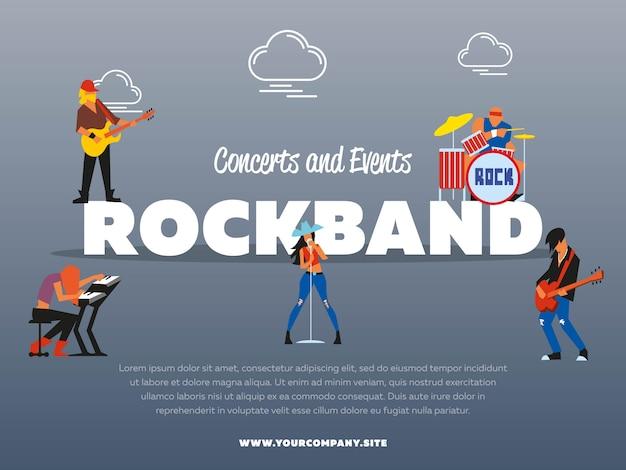 コンサートとイベントのロックバンドポスターテンプレート Premiumベクター