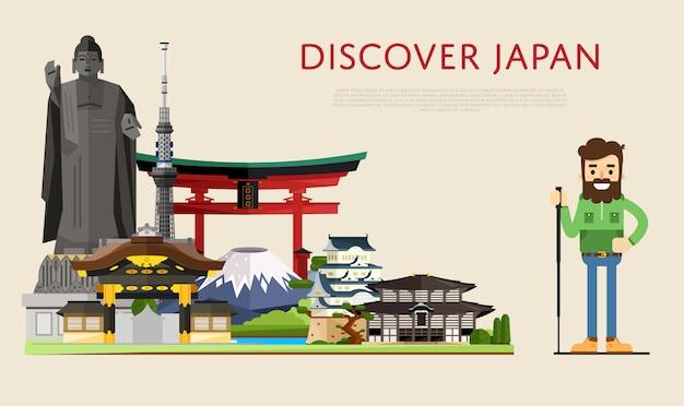有名なアトラクションで日本のバナーを発見 Premiumベクター