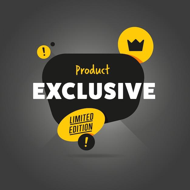 排他的な製品分離バナー Premiumベクター