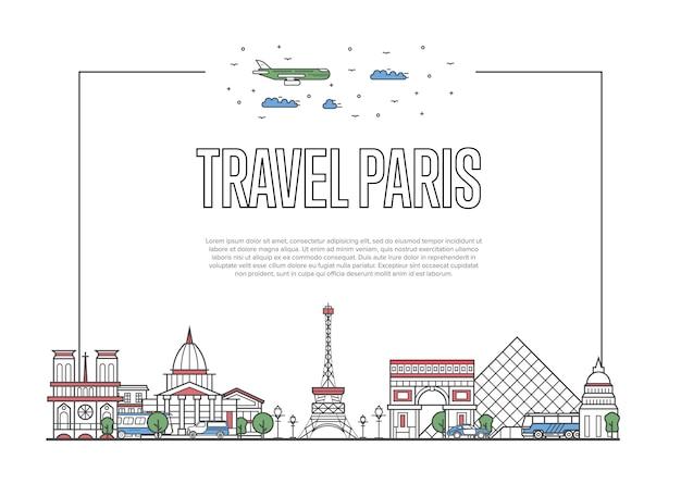 Путешествие по парижу в линейном стиле Premium векторы